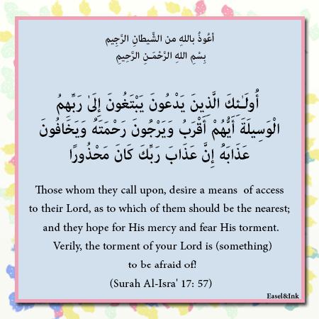 Ayah Graphics  - Page 2 Wasilah-s17a57