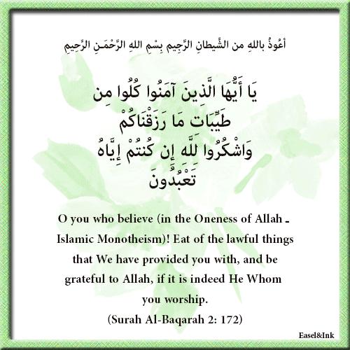 O You who Believe! 03