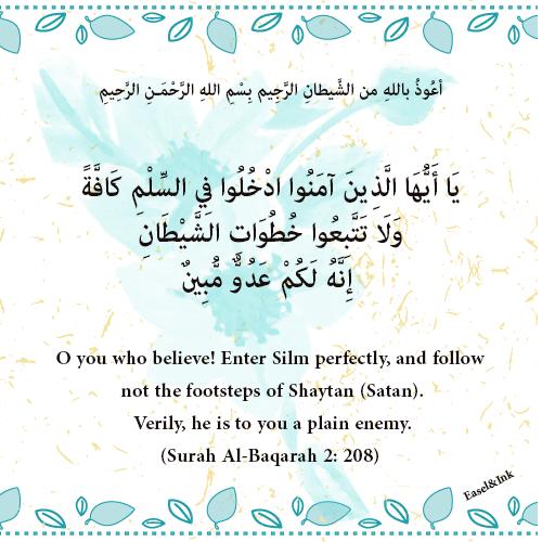 O You who Believe! 06