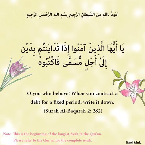 O You who Believe! 11