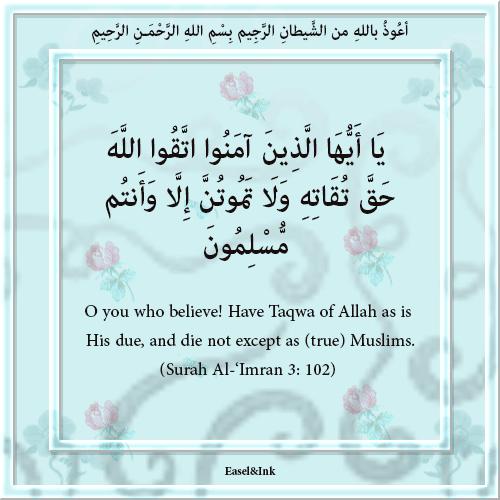 O You who Believe! 12a