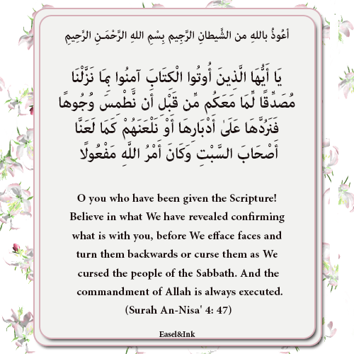 Ayah Graphics  - Page 2 22
