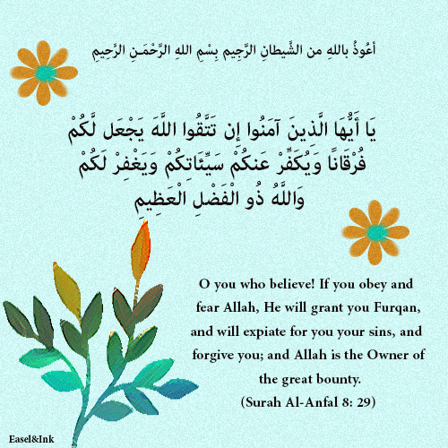 O You who Believe! - Page 2 50
