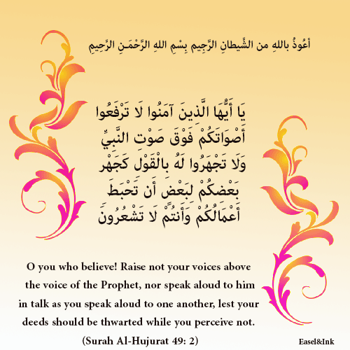 O You who Believe! - Page 3 72