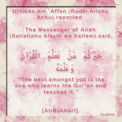 Best of the Best - Ahadith  Best01