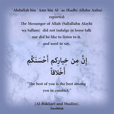 Best of the Best - Ahadith  Best02