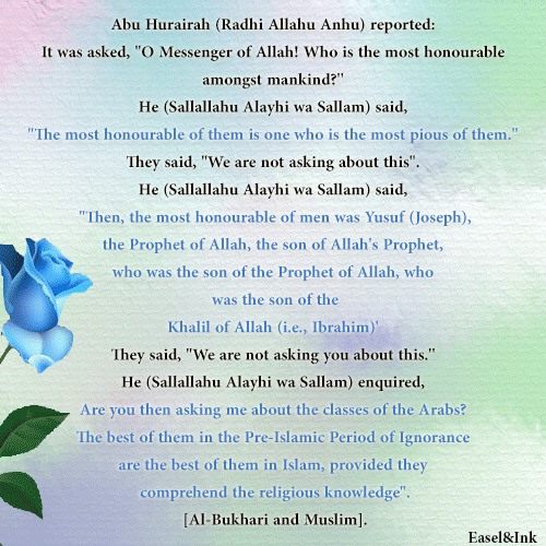Best of the Best - Ahadith  Best03