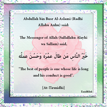 Best of the Best - Ahadith  Best06