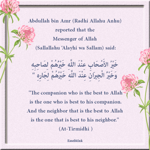 Best of the Best - Ahadith  Best11