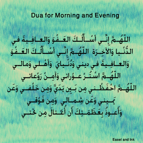 Dua for Morning and Evening Dua4mornandeve