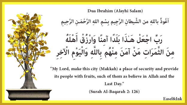 Duas from the Qur'an 01