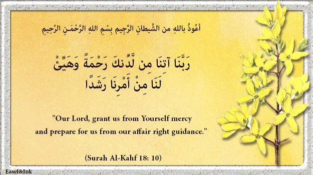 Duas from the Qur'an - Page 2 47