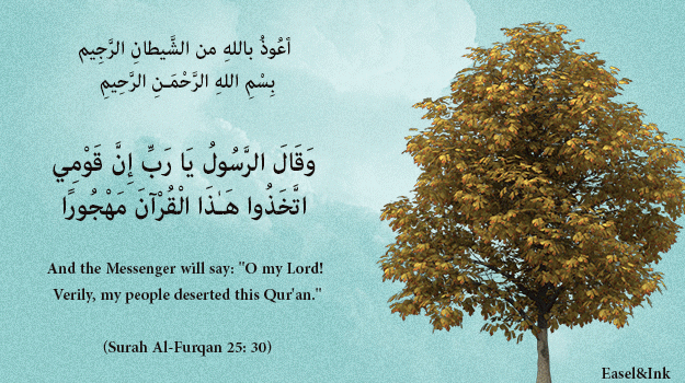 Duas from the Qur'an - Page 3 61