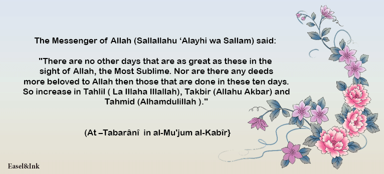 Hadith Graphics - Page 6 10days2