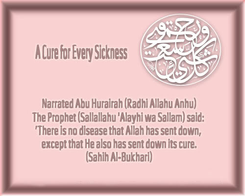 Hadith Graphics Curesickness