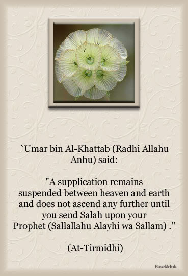 Hadith Graphics - Page 3 Duasuspended