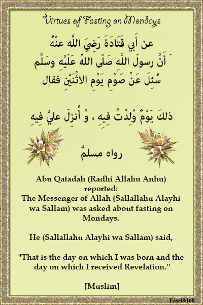 Hadith Graphics Fasting1