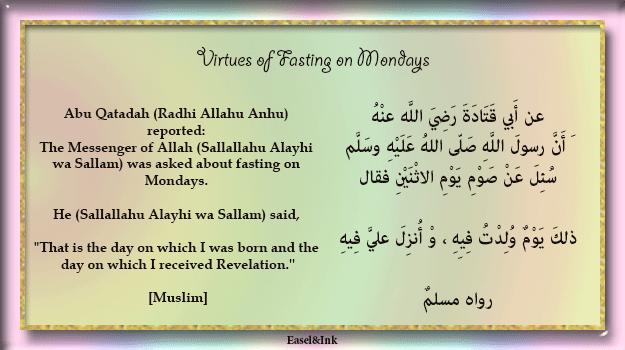 Hadith Graphics - Page 2 Fasting5