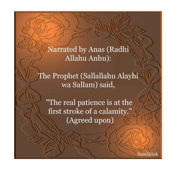 Hadith Graphics - Page 3 Firststroke