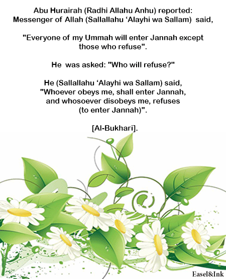 Hadith Graphics - Page 7 Refused