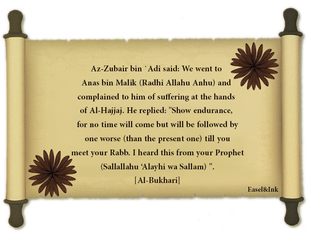 Hadith Graphics - Page 5 Showpatience