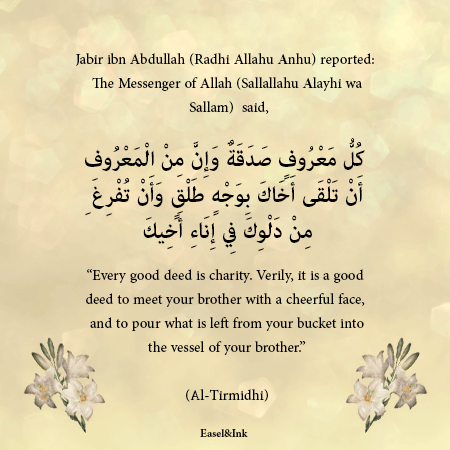 Hadith Graphics - Page 3 Smilingcharity