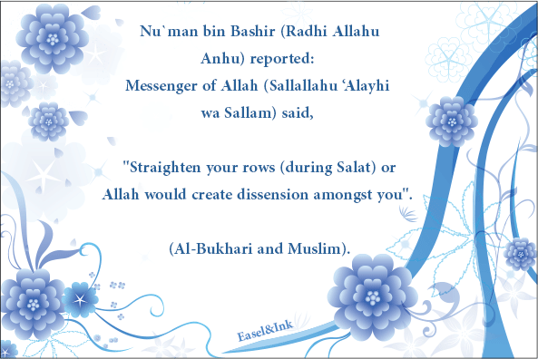 Hadith Graphics - Page 7 Straightenrows