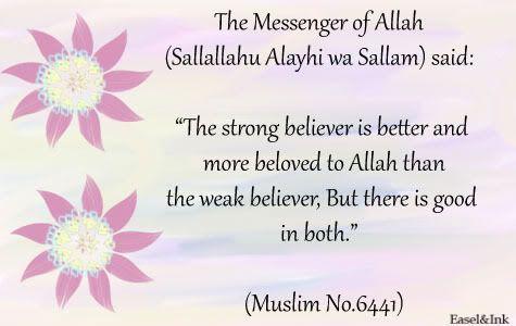 Jumu'ah Nasiha-Ramadaan: The Great Opportunity Strongbeliever