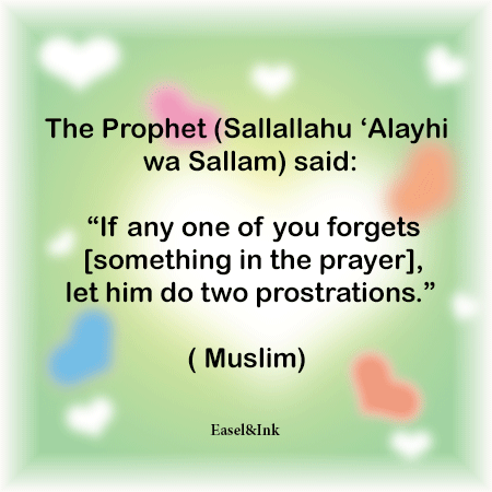 Hadith Graphics - Page 6 Sujudalsahw