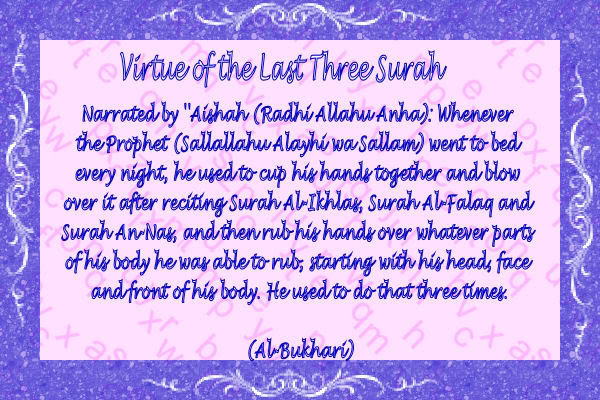 Hadith on Virtues of Surah and Ayah Virtue112-114