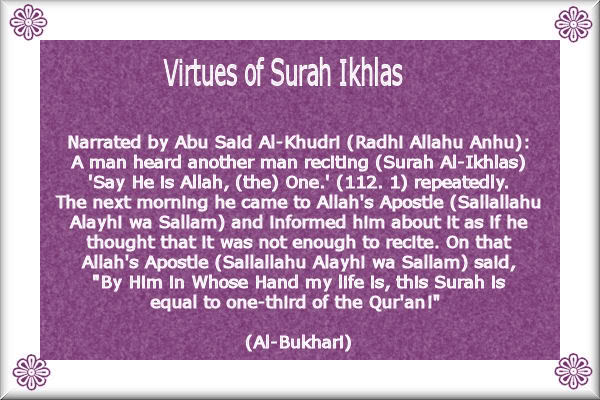 Hadith on Virtues of Surah and Ayah Virtues112a