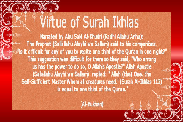 Hadith on Virtues of Surah and Ayah Virtues112b