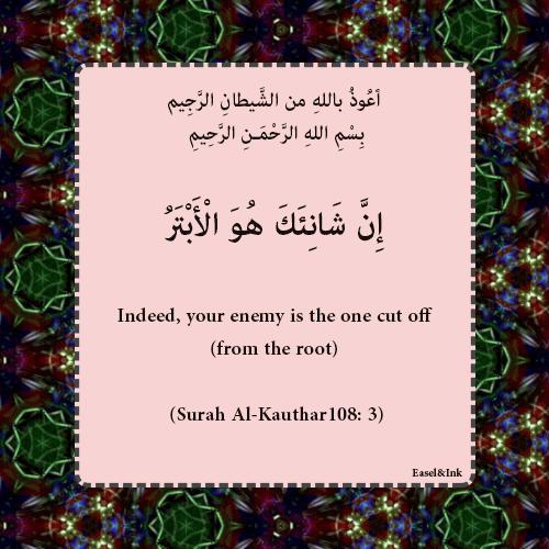 Ayat on harming the Prophet (Sallallahu 'Alayhi wa Sallam) and the Believers. Harms108a3
