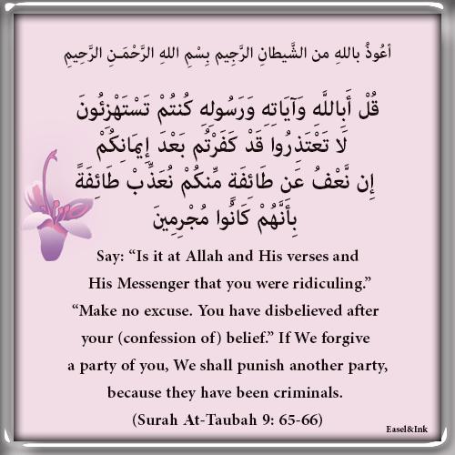Ayat on harming the Prophet (Sallallahu 'Alayhi wa Sallam) and the Believers. Harms9a65-66