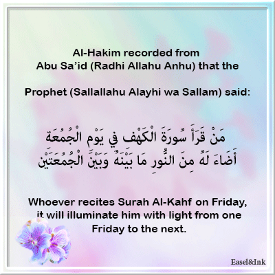 Jumuah reminder (to read surat al-kahf) graphics Jum1601