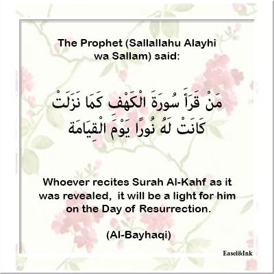 Jumuah reminder (to read surat al-kahf) graphics Jum1602