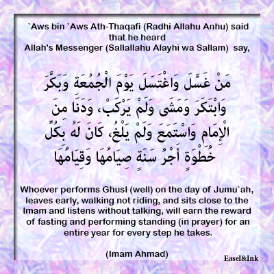 Jumuah reminder (to read surat al-kahf) graphics Jum1603