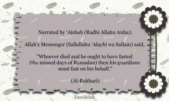 Jumu'ah Nasiha - A short Advice on Ramadan Ramadan27br-1433