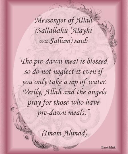 Jumu'ah Nasiha – Welcoming the Arrival of Ramadan Suhur02