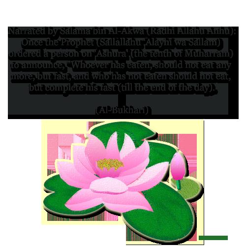 Hadith Graphics - Page 3 Ramadan17br