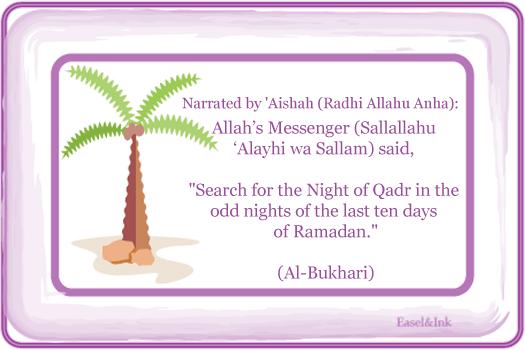 Ahadith on Ramadan and Fasting - Page 2 Ramadan36br