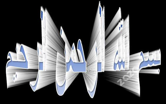 My Graphics Bis3blue-1