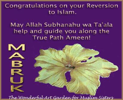 Your Shahadah Rev4