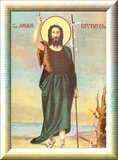 Sveti Jovan Th_jovan