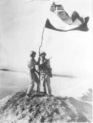 حرب السادس من اكتوبر .. يوم الكرامه .. ملف كامل Flag02