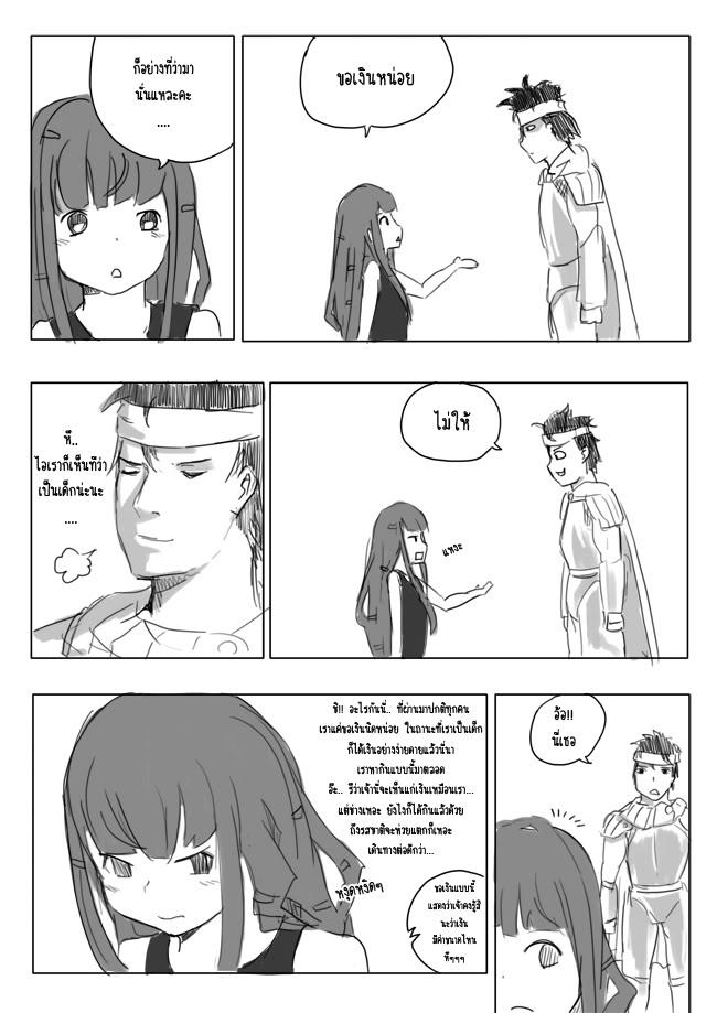 [Character CF2]- มะลิ 03-5