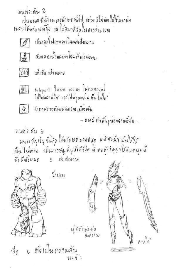 [Character CF2]- มะลิ 2-10