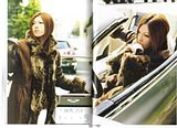 Scans Rock and Read 26 (Jasmine You) Th_j2