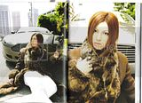 Scans Rock and Read 26 (Jasmine You) Th_j3