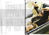 Scans Rock and Read 26 (Jasmine You) Th_j4